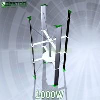 Ветрогенератор Restor 1000W
