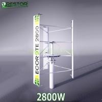 Ветрогенератор Restor 2800W