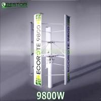 Ветрогенератор Restor 9800W